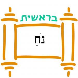Set1 - Genesis2 - Noach
